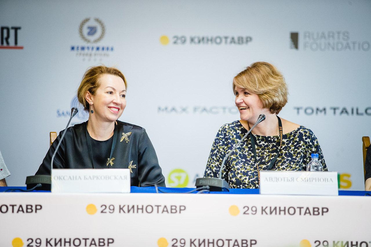 Пресс-конференция после премьеры фильма «История одного назначения» на КИНОТАВРЕ 2018